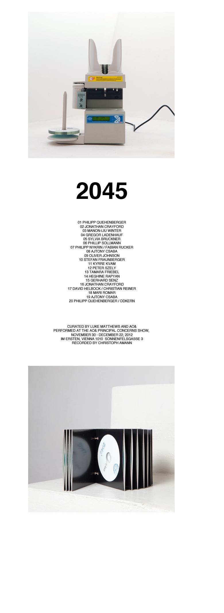 2045web012.jpg